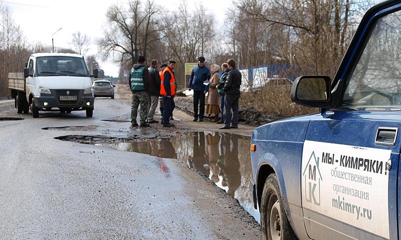 Размытая талыми водами улица Орджоникидзе в городе Кимры