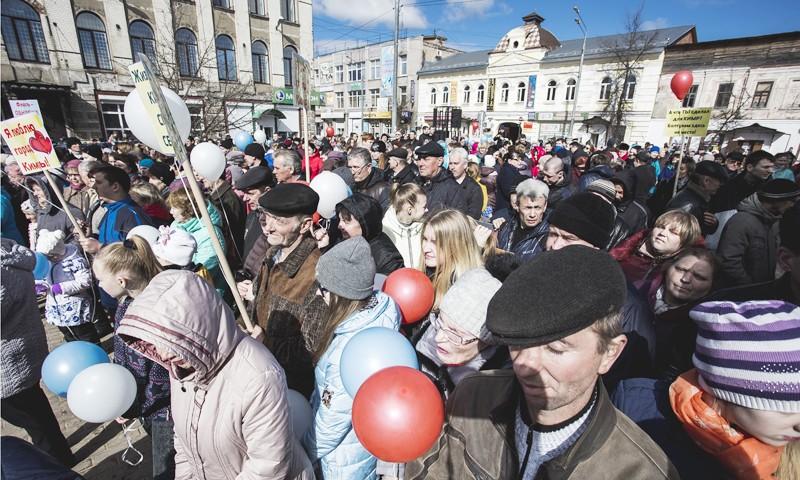 Митинг в Кимрах собрал патриотов города