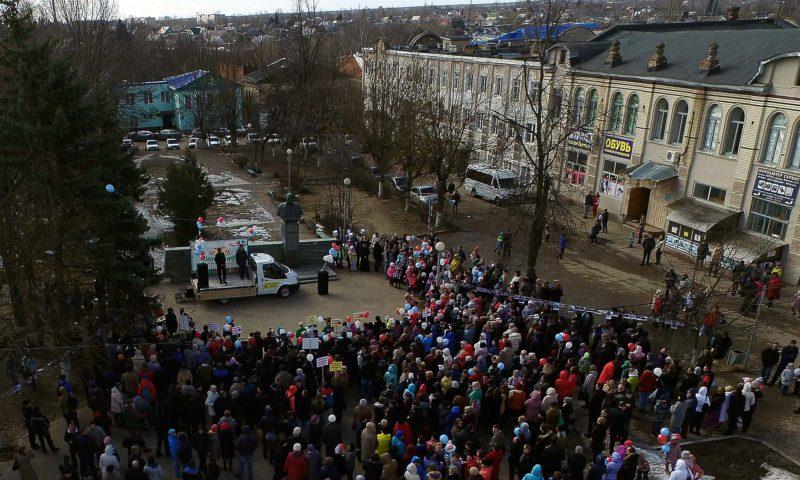 Мартовский митинг на Майской площади в Кимрах