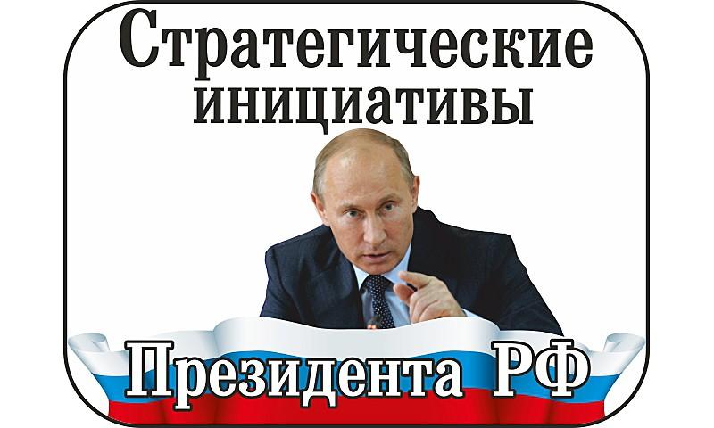 Объем инвестиций в Тверской области вырос на 13,5%