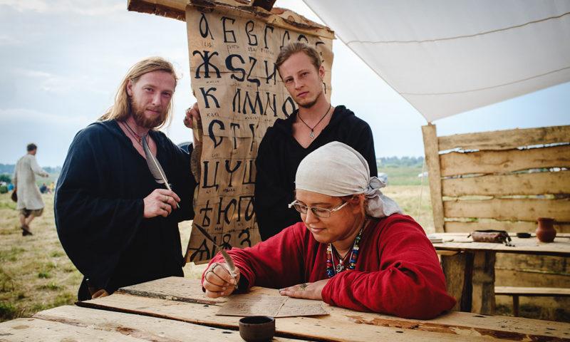 Седьмой «Былинный Берег» в Кимрах объявлен закрытым