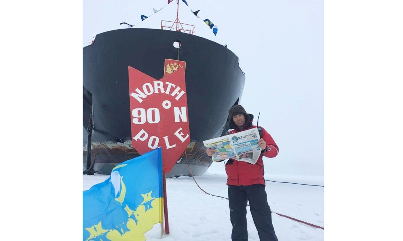 Кимряки установили свой флаг на Северном полюсе