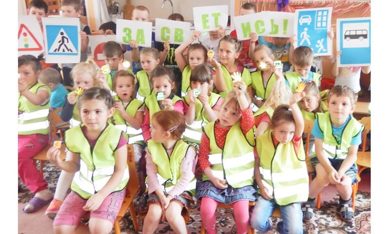 Детский сад №9 принял участие в акции ГИБДД «ЗАСВЕТИСЬ!»