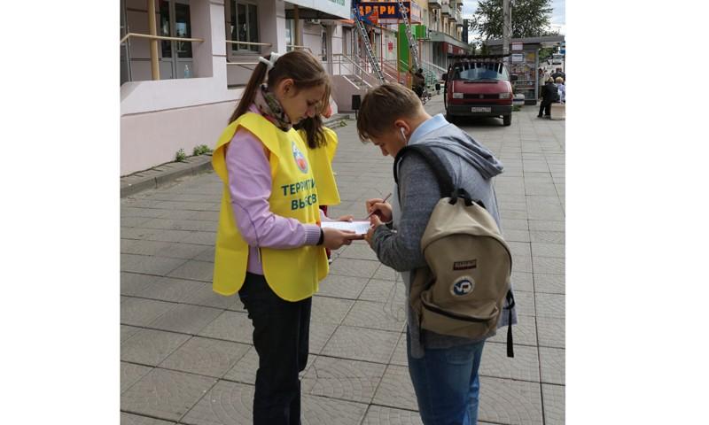 Акция «Территория выборов» стартовала в Твери и области