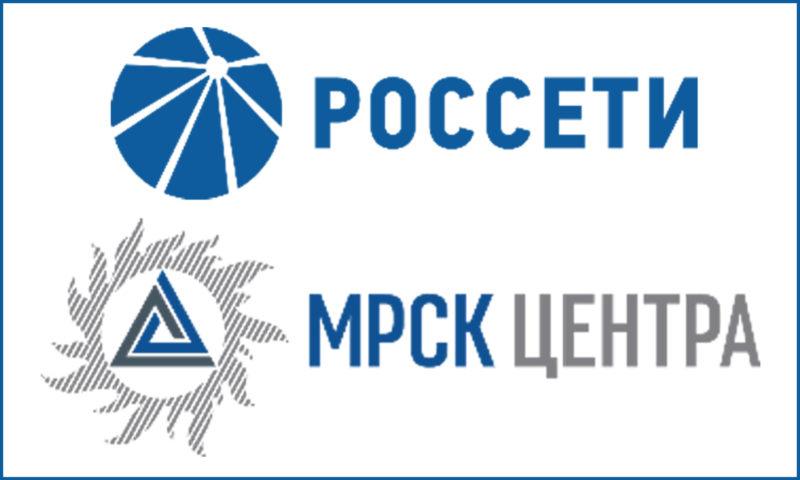 МРСК Центра в первом полугодии исполнила свыше 18 тысяч договоров техприсоединения