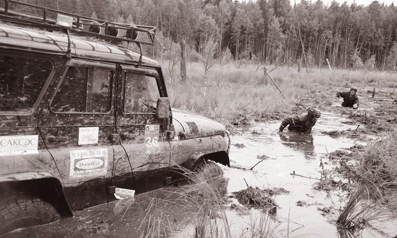 Испытание грязью