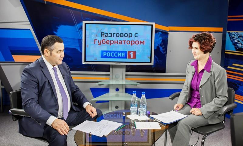 Игорь Руденя ответил на вопросы жителей региона в эфире областного телеканала