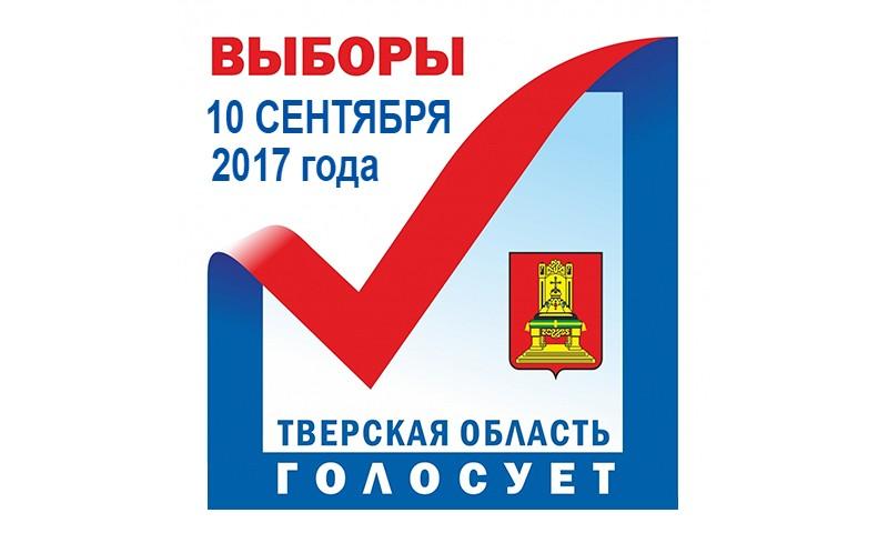 Кимряки выбрали Антонину Нестерову и Александра Рожкова