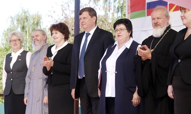 Город славянских традиций
