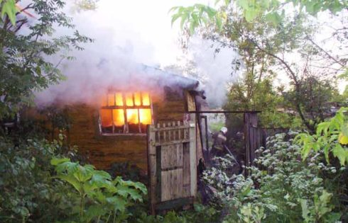Когда огонь приносит беду