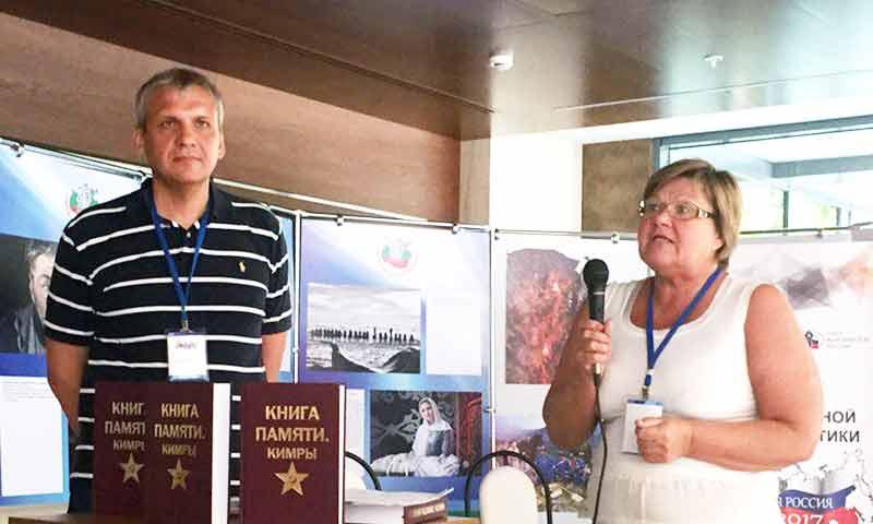 Презентация «Книги Памяти. Кимры» на XXI фестивале журналистов «Вся Россия» в городе Сочи