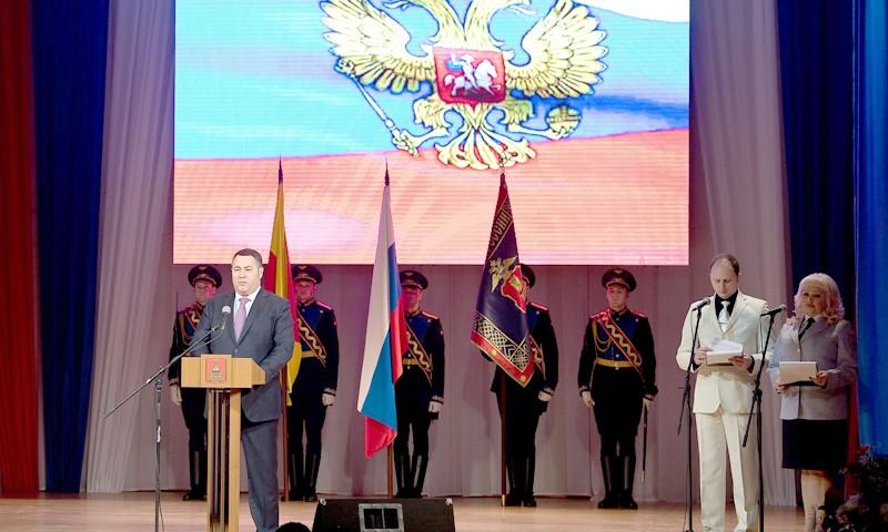 Игорь Руденя вручил сотрудникам органов внутренних дел награды в честь профессионального праздника