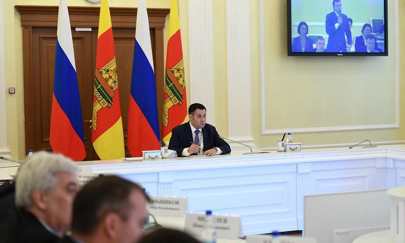 Развитие туристического портала Тверской области обсудили на заседании регионального Правительства