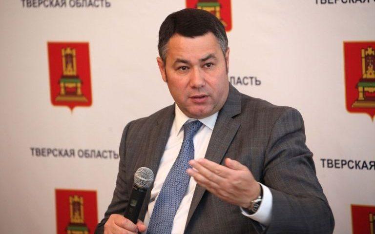 Игорь Руденя поздравил университет в «Золотой книге ТвГТУ»