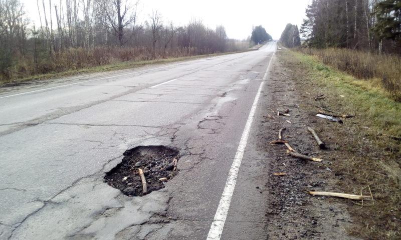 Новые ямы на дороге Кимры – Дубна-3 заделают 13-14 ноября