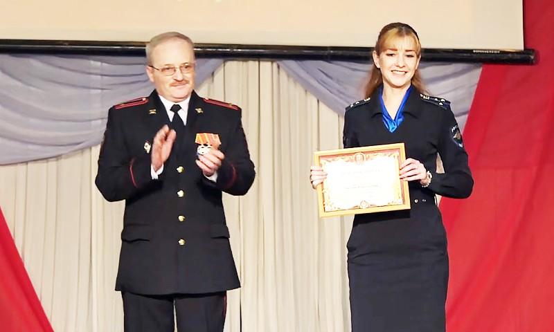 Полицейским вручали награды