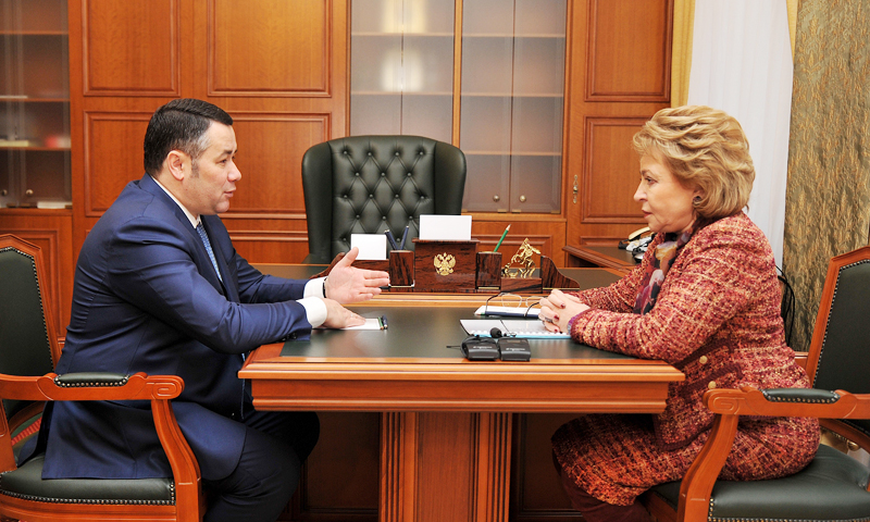 Валентина Матвиенко и Игорь Руденя обсудили актуальные вопросы развития Тверской области на двусторонней встрече