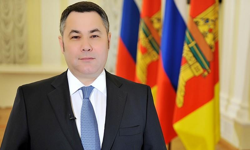 Губернатор Игорь Руденя поздравил жителей Тверской области с Днем Конституции