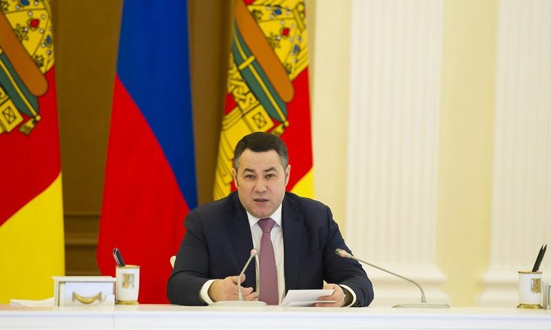 Более 5 млн рублей выделено в Тверской области на поддержку некоммерческих социально ориентированных организаций