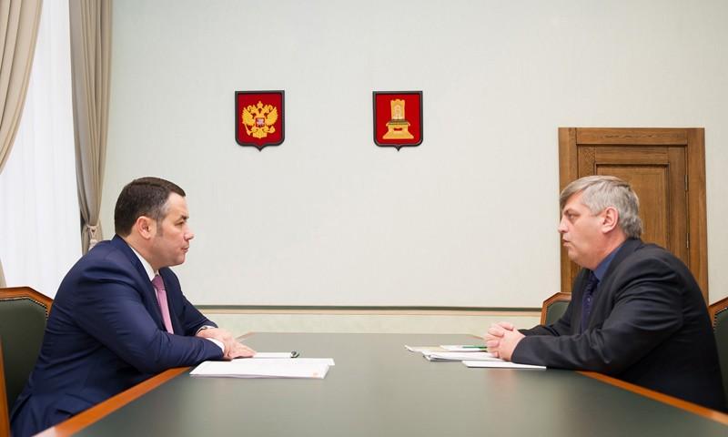 Красный Холм Тверской области готовится к празднованию 500-летия города
