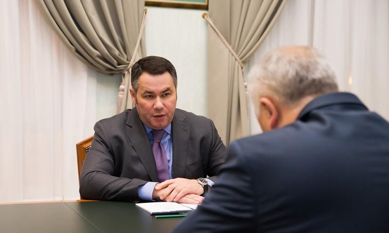 Игорь Руденя поручил наладить систему предоставления услуг по регистрации недвижимости в тверском офисе МФЦ