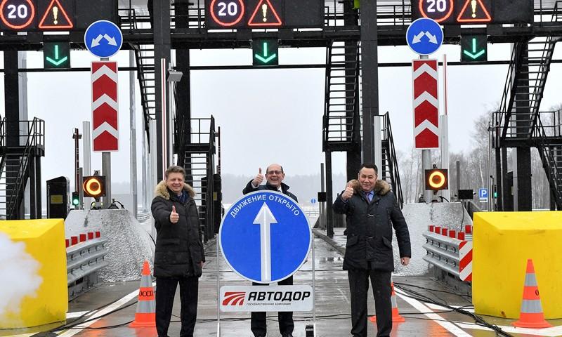 В Тверской области открыли участок скоростной магистрали М-11