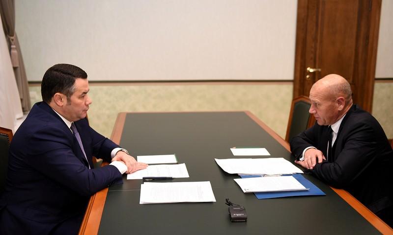 Игорь Руденя поручил открыть в Фирово филиал МФЦ