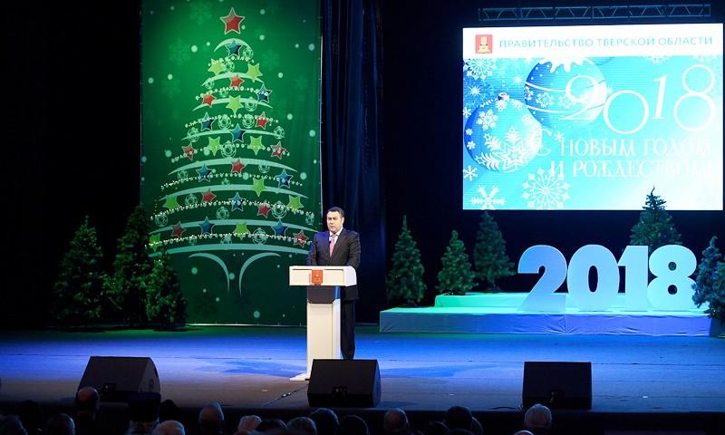 Игорь Руденя: «Обществу надо консолидироваться на основе созидательной повестки дня»