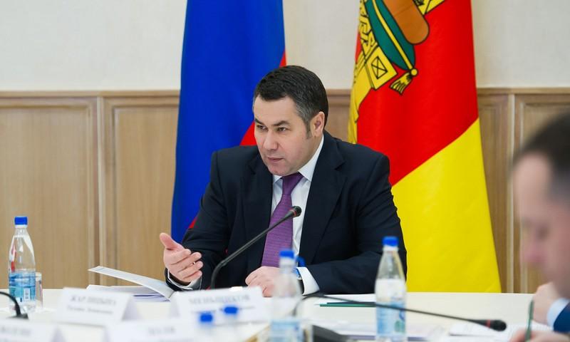 В Тверской области завершается создание территориальной схемы обращения с отходами