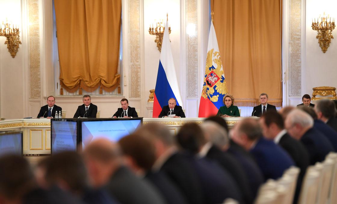 Президент Владимир Путин провёл заседание Государственного Совета Российской Федерации, посвящённое вопросам повышения инвестиционной привлекательности регионов. Тверскую область на заседании представил Губернатор Игорь Руденя.