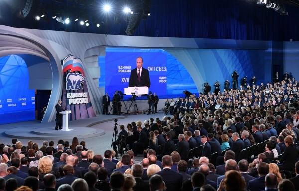 Участие в XVII Съезде партии «Единая Россия» принял Игорь Руденя