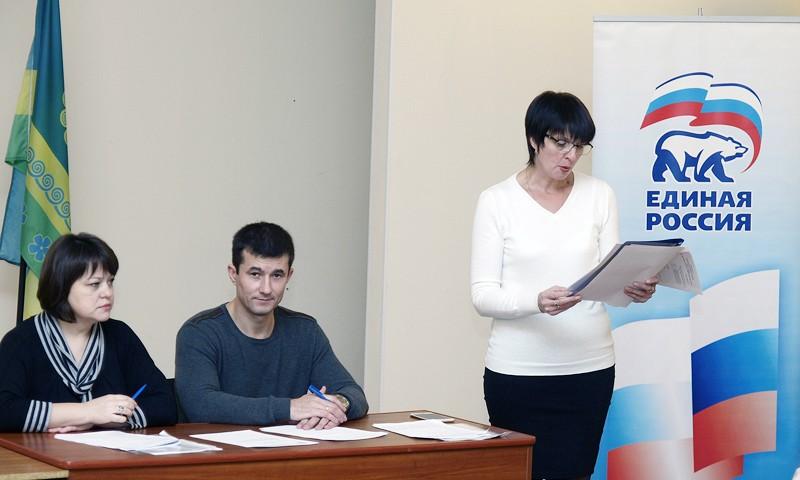 На конференции «Единой России» прошли выборы