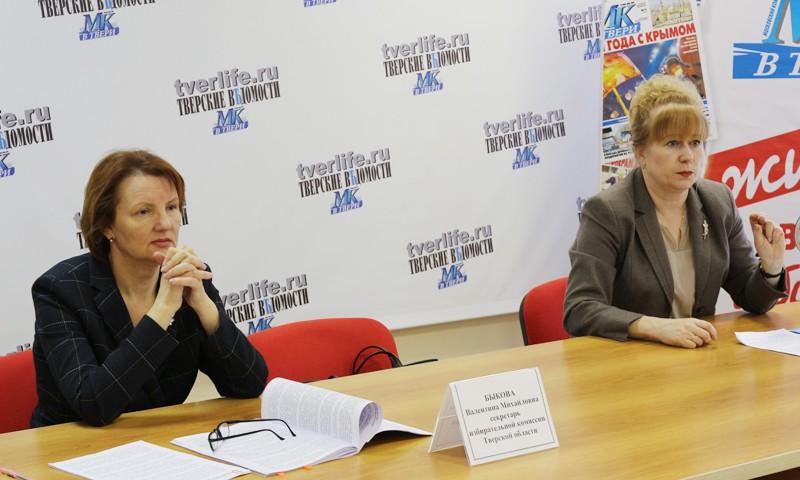 Руководители избирательной комиссии Тверской области встретились с редакторами районных газет