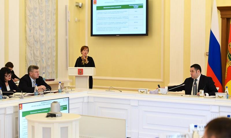 В Тверской области стартовала программа ежемесячных выплат семьям при рождении первого ребёнка