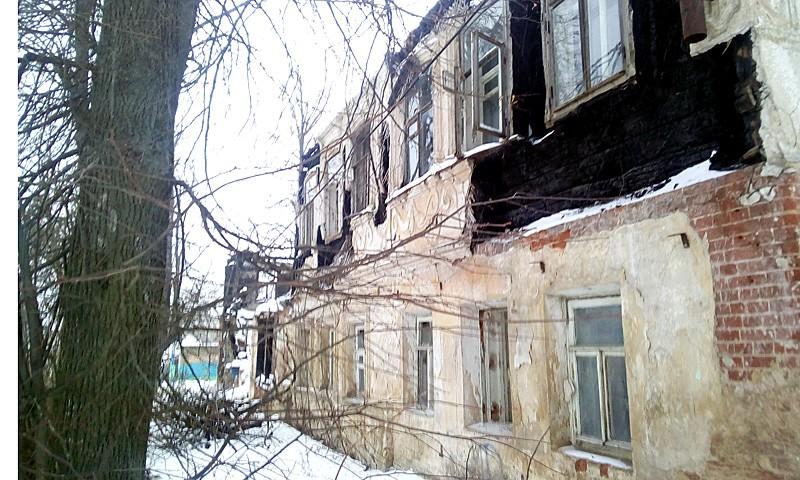 Так сейчас выглядит дом в г. Кимры на ул. Шевченко, 25 после пожара