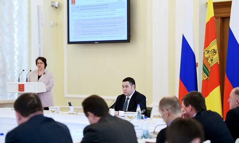 В Тверской области на 2,6 млрд рублей увеличено финансирование социально значимых мероприятий