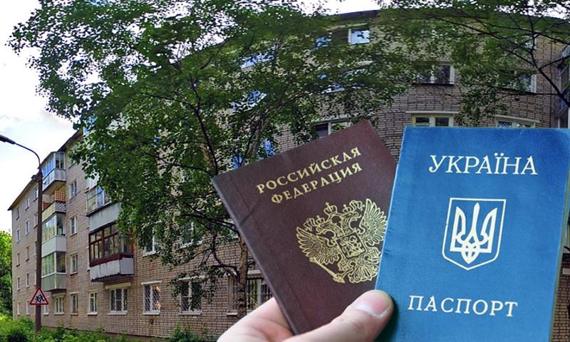 Кимрячка незаконно зарегистрировала у себя гражданку Украины