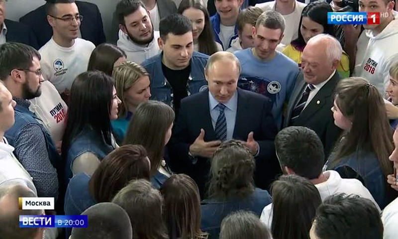 В Тверской области начался прием добровольцев в предвыборный штаб Путина