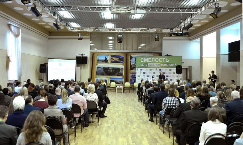 В Тверской области проходит Форум некоммерческих организаций