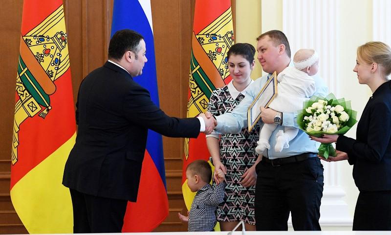 Губернатор Игорь Руденя вручил молодым семьям Тверской области сертификаты на жилье