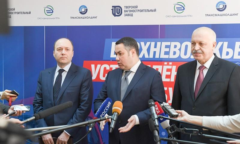 Тверской вагоностроительный завод примет участие в новых конкурсах на поставку электропоездов для Москвы и Подмосковья