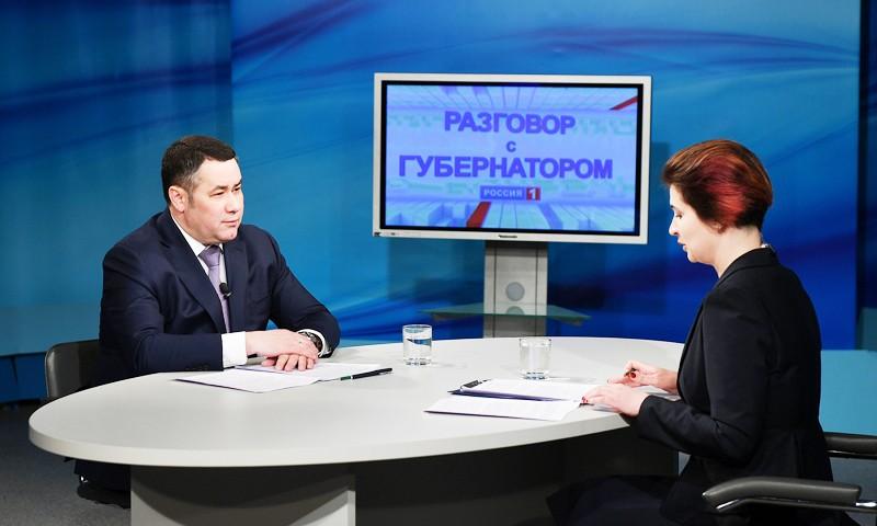 Игорь Руденя ответил на вопросы жителей Тверской области в эфире регионального телеканала