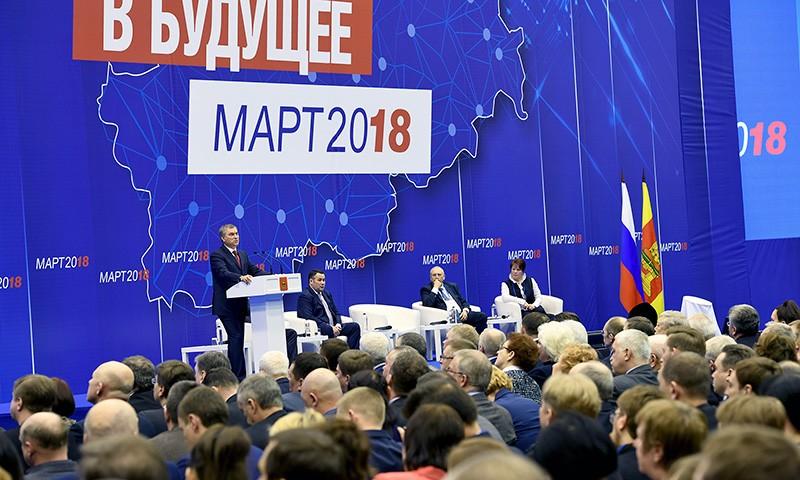 Вячеслав Володин: Тверская область подготовлена к реализации Послания Президента Владимира Путина