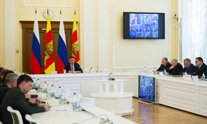 Игорь Руденя провел селекторное совещание с главами муниципалитетов Тверской области по подготовке к празднованию Пасхи
