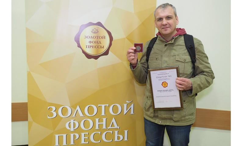 Кимрские журналисты на деловом форуме в Москве