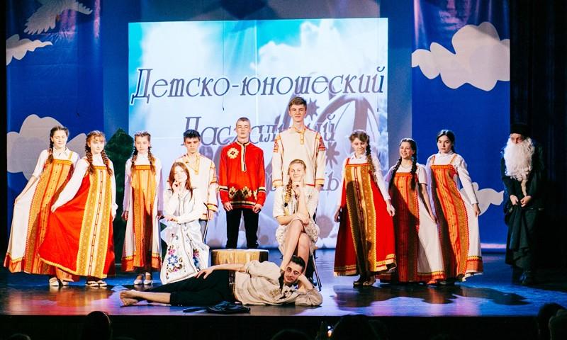 Пасхальный фестиваль в Кимрах