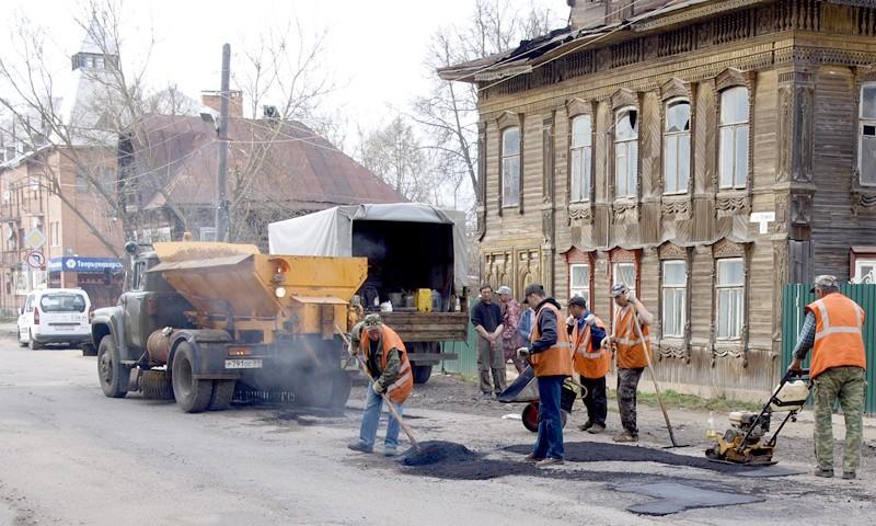 Про дороги, ремонты и деньги