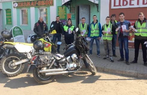 Акция «Внимание, мотоциклист!» в Кимрах