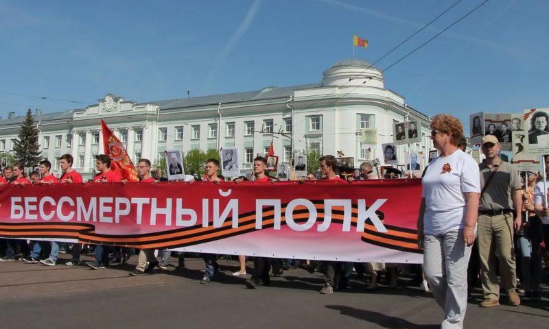 В Тверской области пройдут масштабные торжества в честь Дня Победы