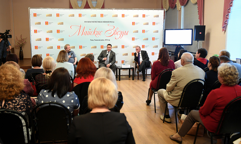 Игорь Руденя: от работы прессы во многом зависит качество развития территории